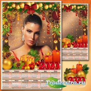 Праздничная рамка для фото с календарём на 2020 год - Новый год приносит ра ...