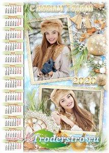 Праздничный календарь-фоторамка на 2020 год - Волшебства новогоднего доброг ...