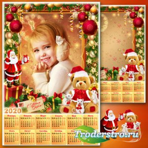Праздничная рамка для фото с календарём на 2020 год - Скоро, скоро Новый го ...