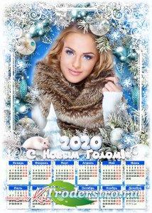 Праздничный календарь-рамка на 2020 с символом года Крысой - Пусть Новый Го ...