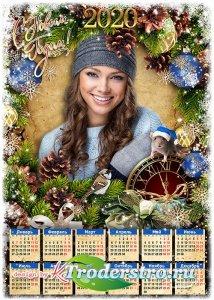 Праздничный календарь на 2020 с символом года Крысой - Новый Год пусть буде ...