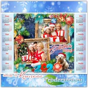 Праздничный календарь-рамка на 2020 с символом года - Пусть с метелью новог ...
