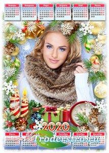 Праздничный календарь-рамка на 2020 год - В новый год легко поверить в волш ...