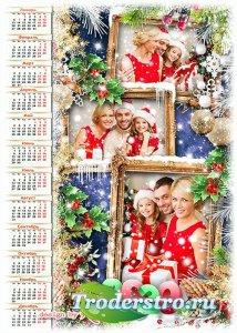 Календарь с рамкой на 2020 год - В зимний вечер чудной сказкой постучится Н ...