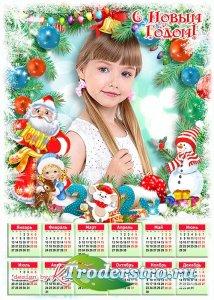Праздничный календарь на 2020 год с символом года - Пусть все сбудется сего ...