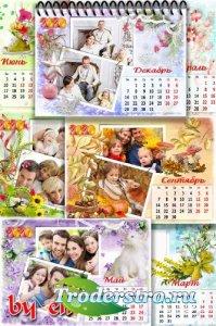 Настенный календарь с рамками для фото на 2020 год , на 12 месяцев - Пусть  ...