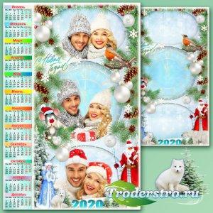 Праздничная рамка для фото с календарём на 2020 год - Новогодние куранты