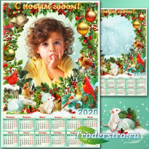 Праздничная рамка для фото с календарём на 2020 год - Рубиновые краски дека ...