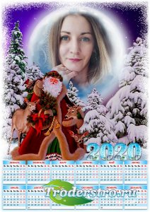 Настенный календарь на 2020 год - Лесная новогодняя сказка