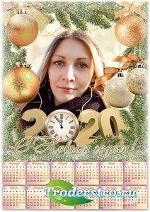 Календарь - рамка на 2020 год - Новый год стучится в дверь