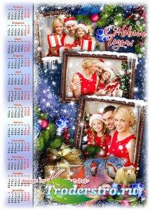 Праздничный календарь-рамка на 2020 с символом года - Пусть впереди лишь сч ...