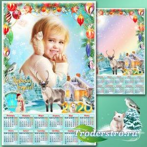 Праздничная рамка для фото с календарём на 2020 год - Новогодний пейзаж 3