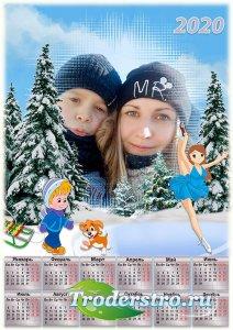 Календарь-рамка на 2020 год - Зимние забавы