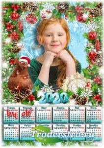 Новогодняя рамка для фото с календарём на 2020 год - Пусть подарит Новый го ...