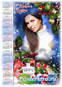 Праздничный календарь на 2020 год с символом года - Пусть счастье в глазах  ...