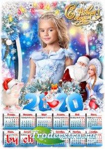 Праздничный календарь-фоторамка на 2020 год с Крысой - Бой Курантов громко  ...