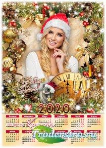 Праздничный календарь на 2020 с символом года - Пусть счастье в глазах сияе ...