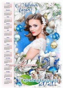 Праздничный календарь-фоторамка на 2020 с симпатичным символом года - Снежн ...