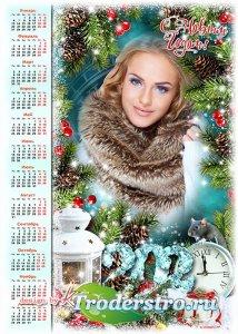 Праздничный календарь-рамка на 2020 с символом года - Пусть сбываются желан ...