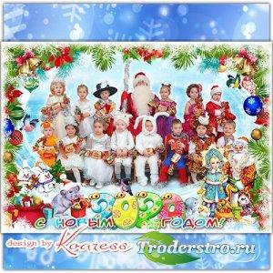 Детская фоторамка для фото группы в детском саду - Спешит на праздник Дед М ...