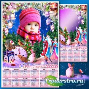 Новогодняя рамка для фото с календарём на 2020 год - Волшебная лампа