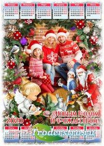 Праздничный календарь-рамка на 2020 - Пусть Новый Год и Рождество несут лиш ...