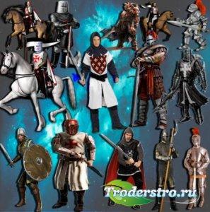 Png клипарты без фона - Мужественные рыцари