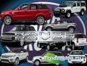 Растровые клипарты для фоторамок - Land rover