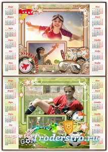 Детские календари-фоторамки на 2020 год - Мир увлечений