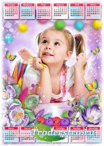 Детский календарь на 2020 год - Творческий ребенок