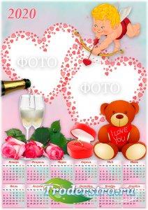 Настенный календарь на 2020 год в подарок на день Валентина - Два любящих с ...