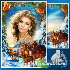 Рамка для Фотошопа - Зимние истории 3