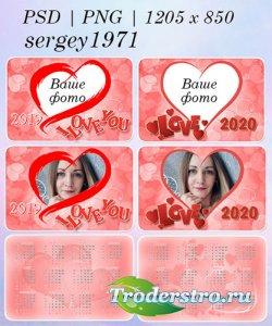 Карманные календари с рамкой под фотографию на 2020 год