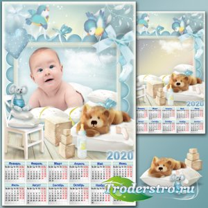 Нежная рамка для Фотошопа с календарём на 2020 год - Наш любимый малыш