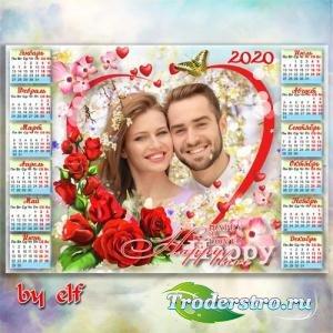 Праздничный календарь-фоторамка на 2020 год - Пусть в этот праздник — в Ден ...