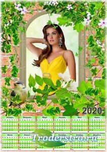 Календарь с рамкой под фотографию на 2020 год - Окно в лето