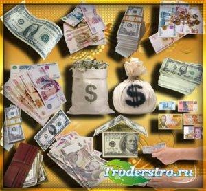 Клипарты на прозрачном фоне - Доллары