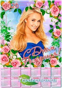 Настенный календарь с рамкой для фотографии на 2020 год - Розовые розы