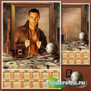 Мужская рамка для Фотошопа с календарём - Романтика путешествий и открытий