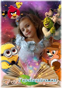 Детская фоторамка - Герои любимых мультфильмов