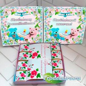 Обертка для шоколада - Подарок воспитателю детского сада