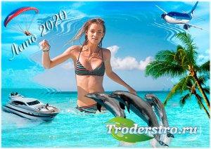 Фотрамка для фотографии с отдыха на море - Летний морской отдых