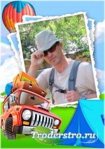 Фоторамка для путешественника - Путешествие дикарем