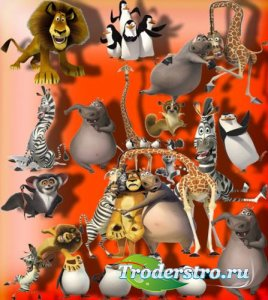 Растровые клипарты - Мадагаскар