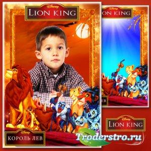 Детская рамка для фотошопа - Любимые сказочные герои мультфильмов 14. Корол ...