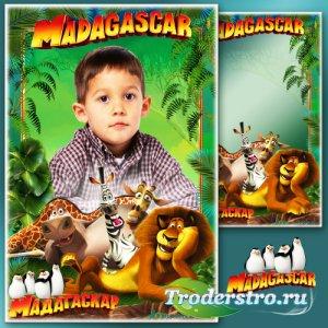 Детская рамка для фотошопа - Любимые сказочные герои мультфильмов 15. Мадаг ...