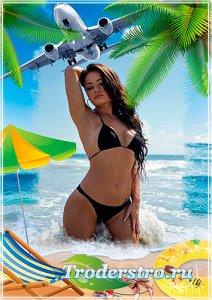 Летняя фоторамка - У самого синего моря