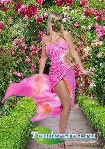 Костюм для фотомонтажа - В розовом платье