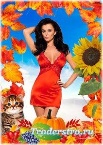 Рамка для фотошопа - Здравствуй осень