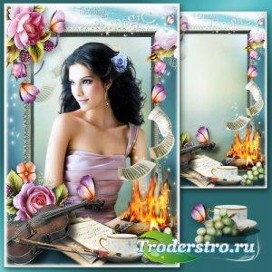 Романтическая рамка для фотошопа - Неисполненный романс